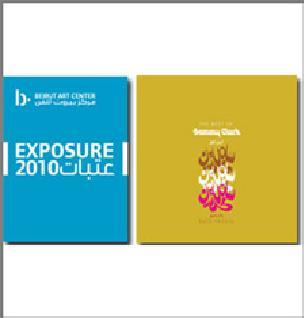Exposure: Publications Launch