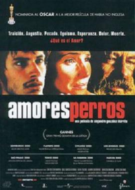 EM Chill Movie Night Amores Perros