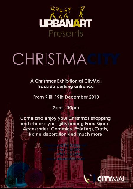 Christmas Exhibition At Citymall