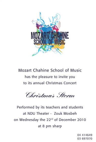 Christmas Concert At NDU
