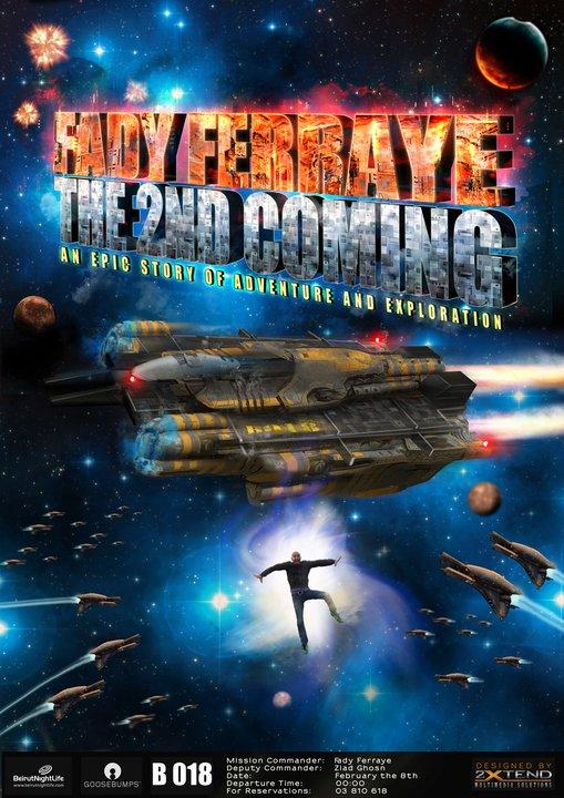 Fady Ferraye At B 018 The 2nd Coming