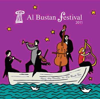 Gilbert Yammine At Al Bustan Festival 2011