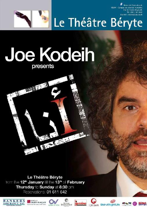Joe Kodeih Presents Ana At Beryte Theater