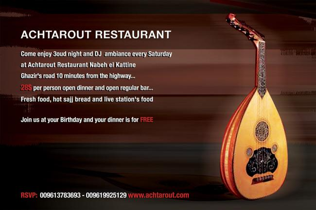 3oud Night At Achtarout Restaurant