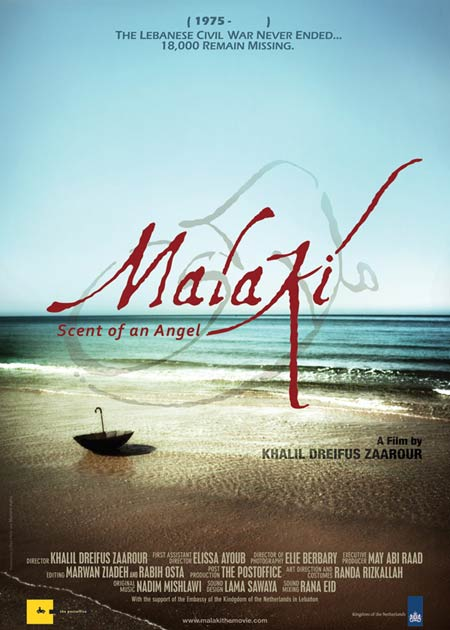 Malaki – Scent Of An Angel: An Inspiring Lebanese Movie