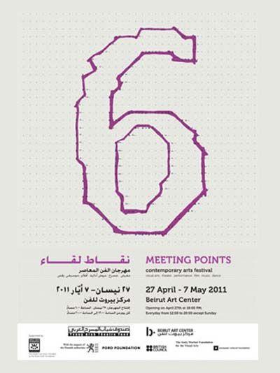 Meeting Points 6