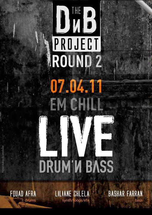 The Dnb Project Round 2 At Em Chill
