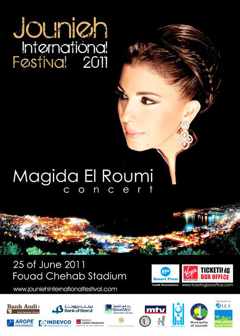 Magida El Roumi At Fouad Chehab Stadium