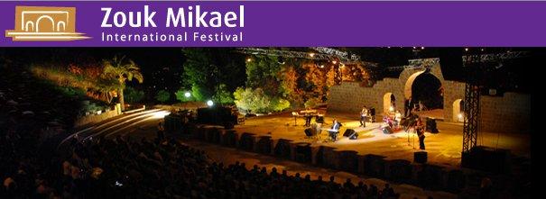 Fadl Shaker At Zouk Mikael Festival