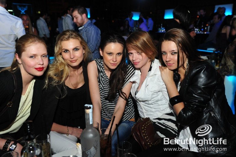Beiruf: The Opening Party