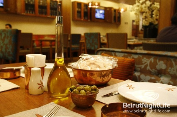 Areej: A Refreshing & Delicious Lebanese Restaurant
