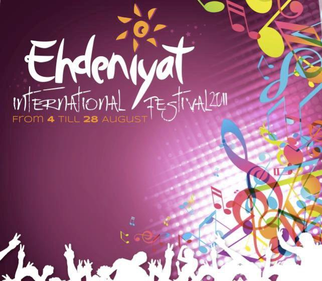 Ehdeniyat International Festival 2011
