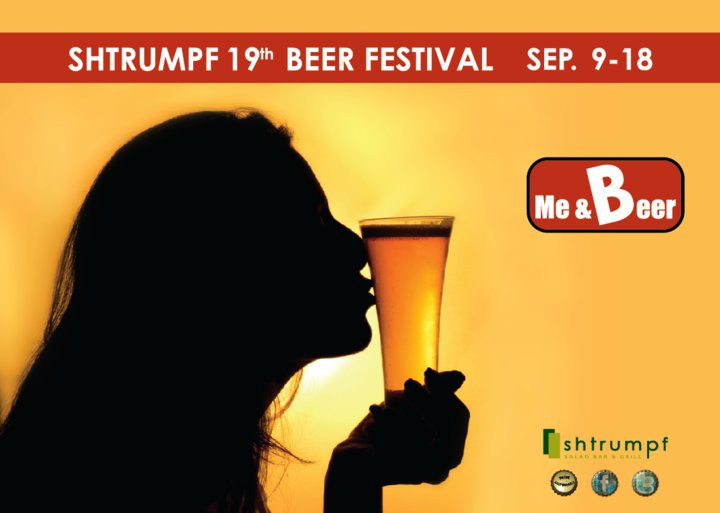 Shtrumpf 19th Beer Festival