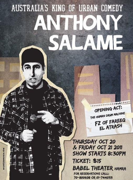 Australia's King Of Urban Comedy Anthony Salame