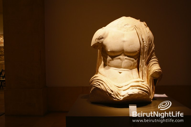 Rare Images from the Beirut National Museum