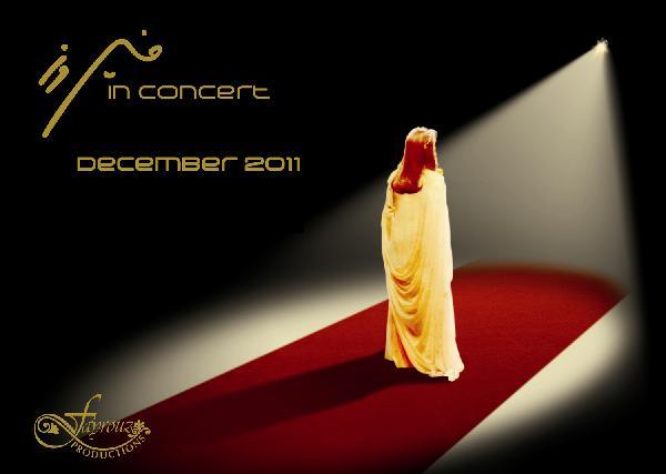 Fairouz In Concert