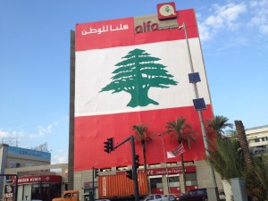 A Huge Lebanese Flag:  We Love you Lebanon!