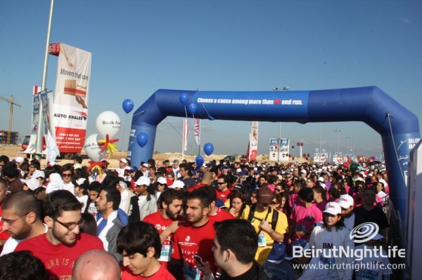 BLOM Beirut Marathon 2011