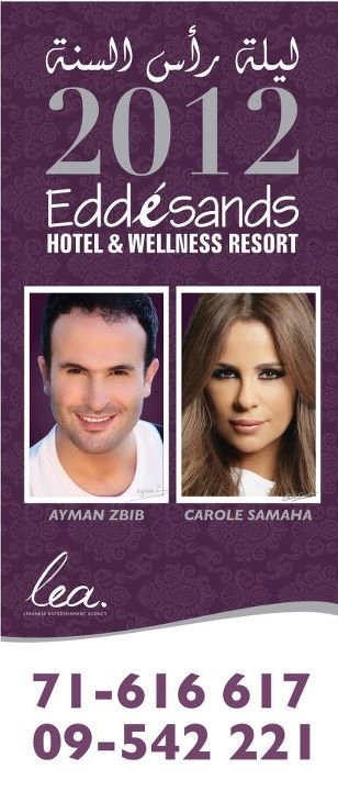 Carole Samaha And Ayman Zbib Live At Edde Sands NYE