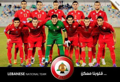 Lebanon vs. UAE: The Lebanese Football Team Qualifies for the Next Round
