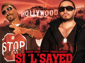 Tamer Hosny and Snoop Dogg Team Up for a Duet!