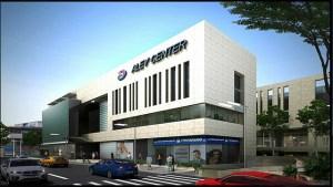Aley Center: A Modern Shopping Destination