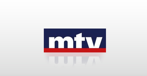 MTV Lebanon Celebrates its 3rd Anniversary!