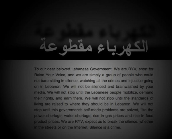 'Raise Your Voice' Hacks Lebanese Government Websites!