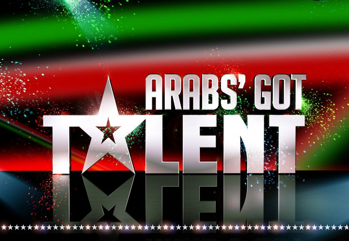 Arab Eagle: Arabs Got Talent's FUNNIEST Audition!