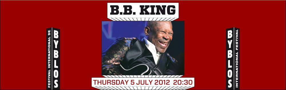 B.B King Live At Byblos Festival