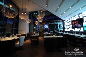 Cezanne Restaurant: A Journey of Extravagance