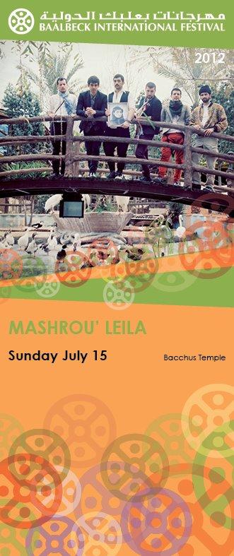 Mashrou' Leila Live At Baalbeck Festival
