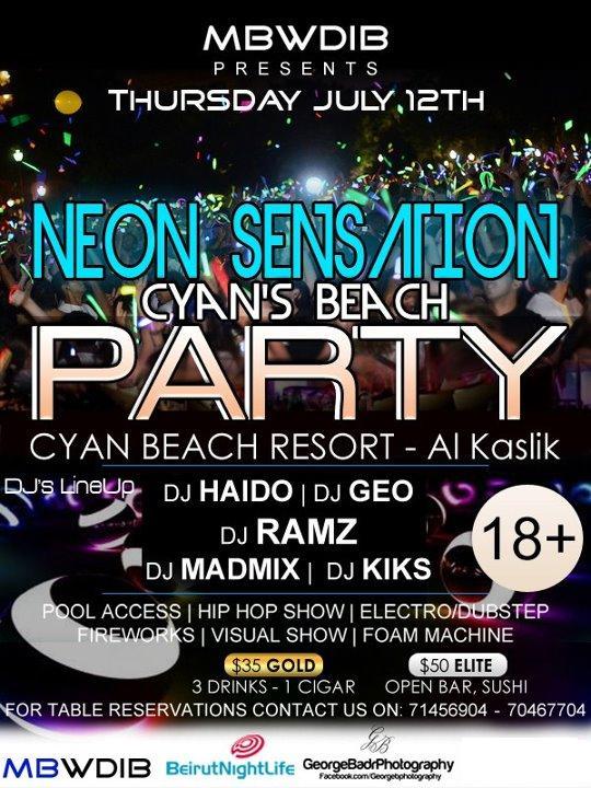 Neon Sensation Cyan's Beach Party