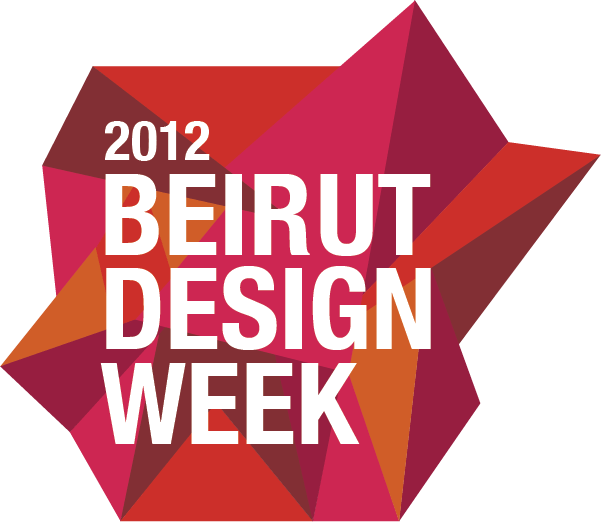 Beirut Design Week… A First of its Kind