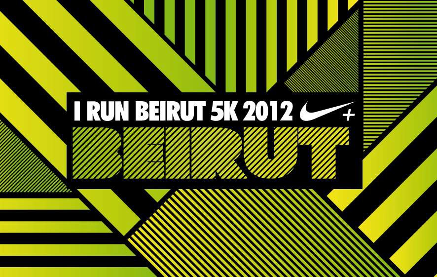 I Run Beirut 2012