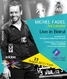 Congratulations to our Elissa and Michel Fadel Ticket Winners!