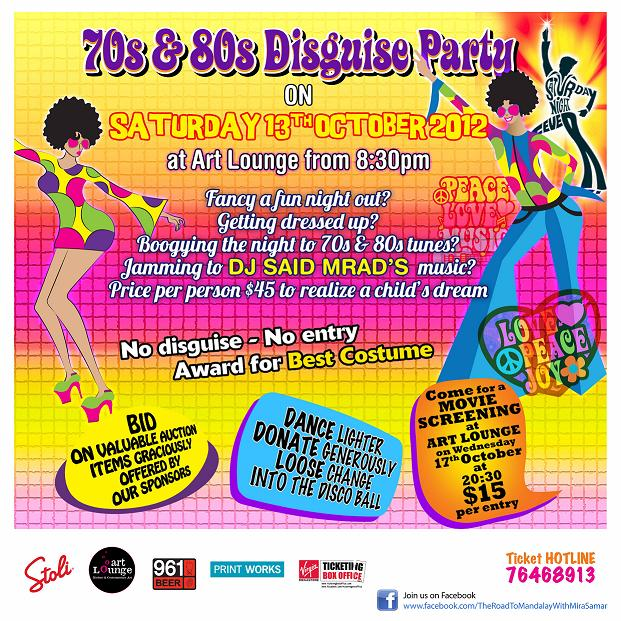 Disguise Fundraising Party