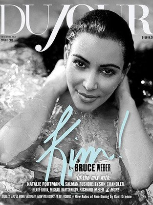 Kim Kardashian Pregnant: Her First Photo Shoot!