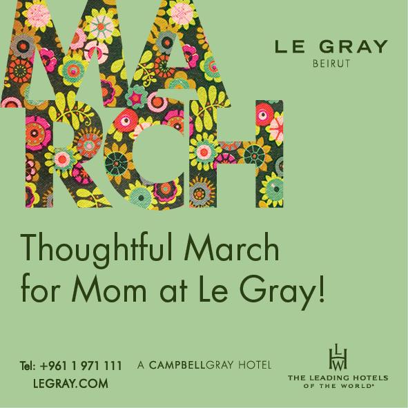 Cherry Sensations At Le Gray Beirut