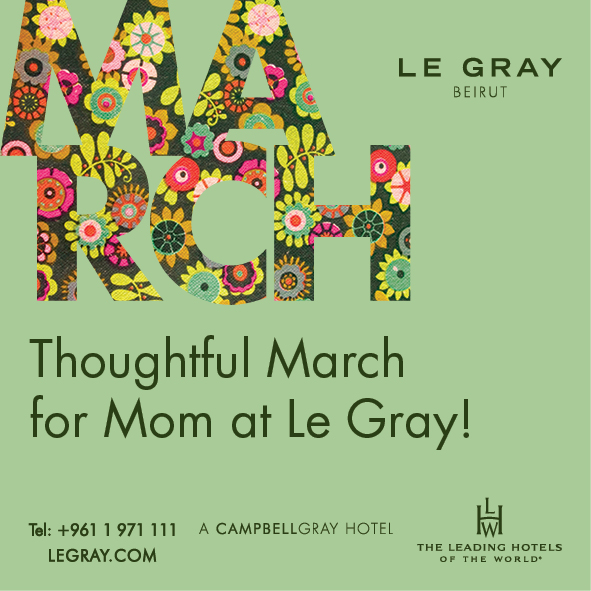gray-march