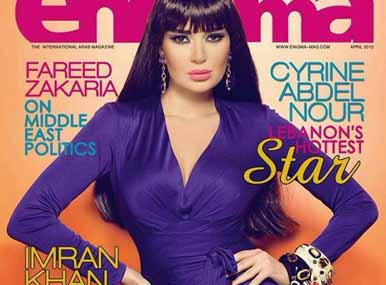 Sirine Abdel Nour Cleopatra look on Enigma Cover