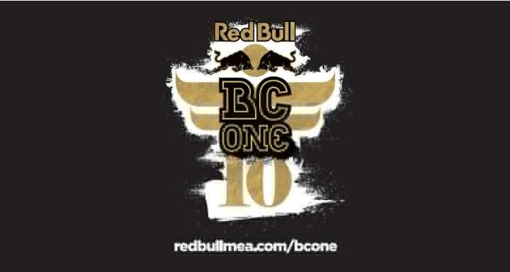 Red Bull BC One Cypher Lebanon 2013