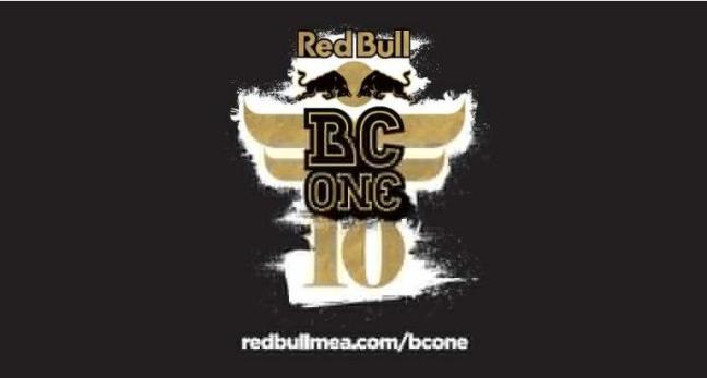 redbull-bc