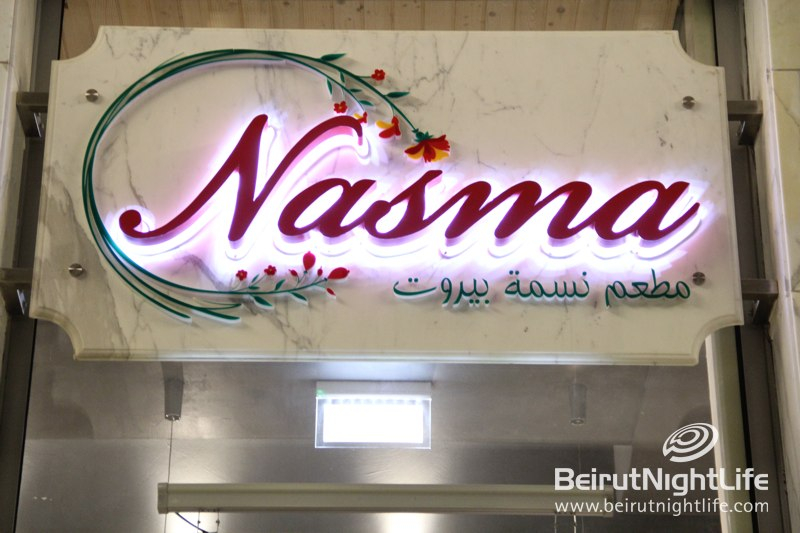 Nasma opens its doors in Beirut City Centre