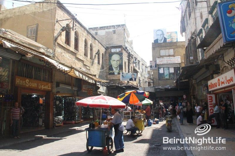A Little Trip Through Tripoli's Old Souk