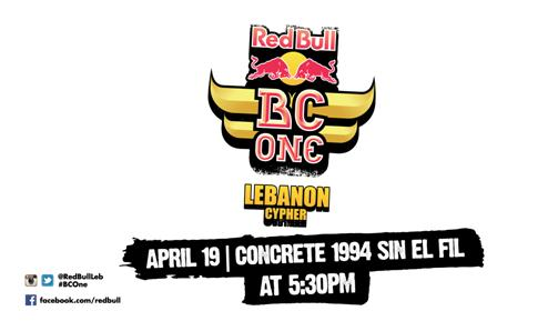 RED BULL BC ONE'S NEXT STOP: LEBANON