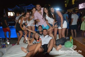 AUB Graduates Pull an All-Nighter… Partying!