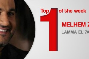 BeirutNightLife.com Brings You the Official Lebanese Top 20 the Week of October 11, 2015