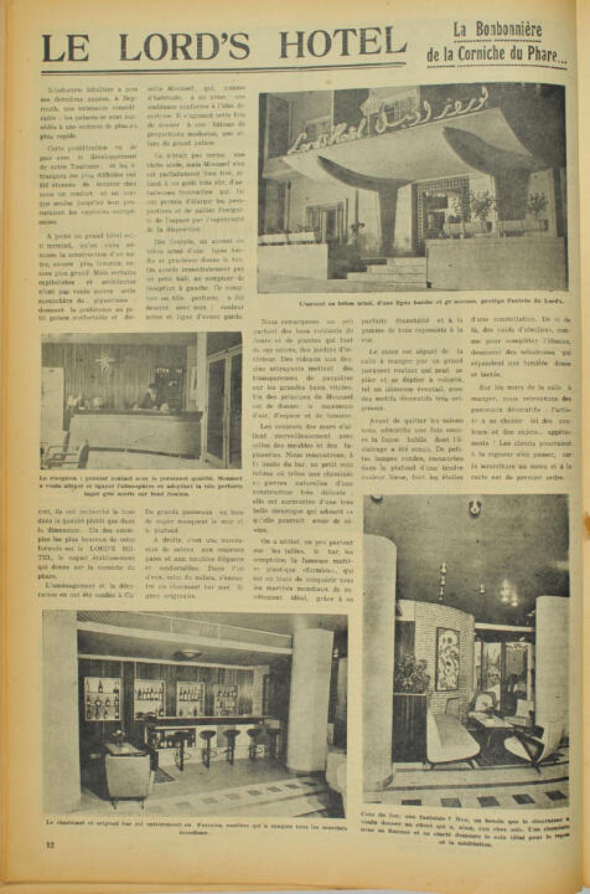 La revue du Liban 1956_006
