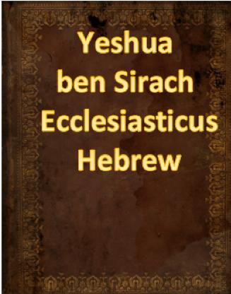 Yeshua ben Sirach